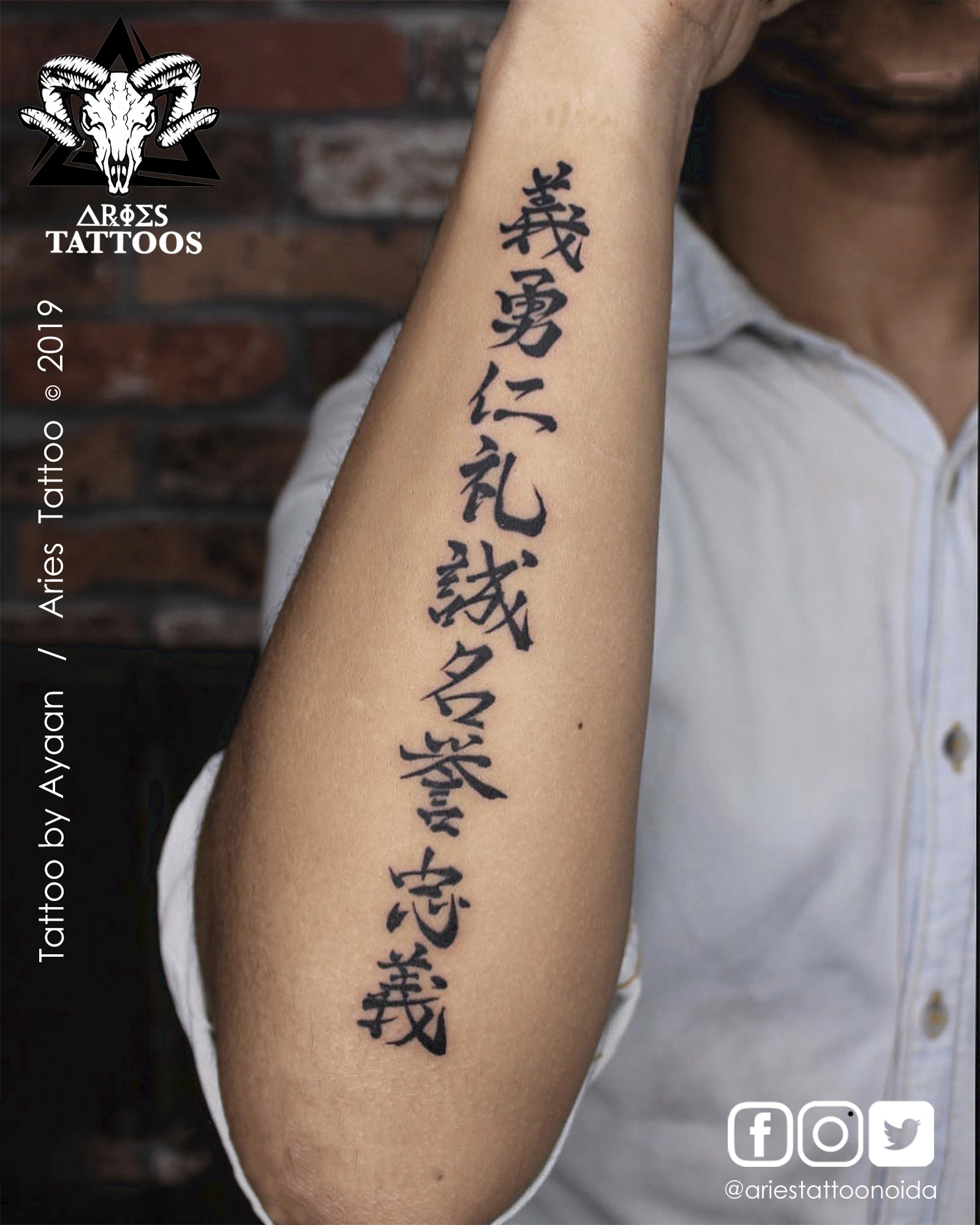chinese letters tattoo by ayaan | |Aries Tattoo Noida | Tattoo Shop and Studio In Noida