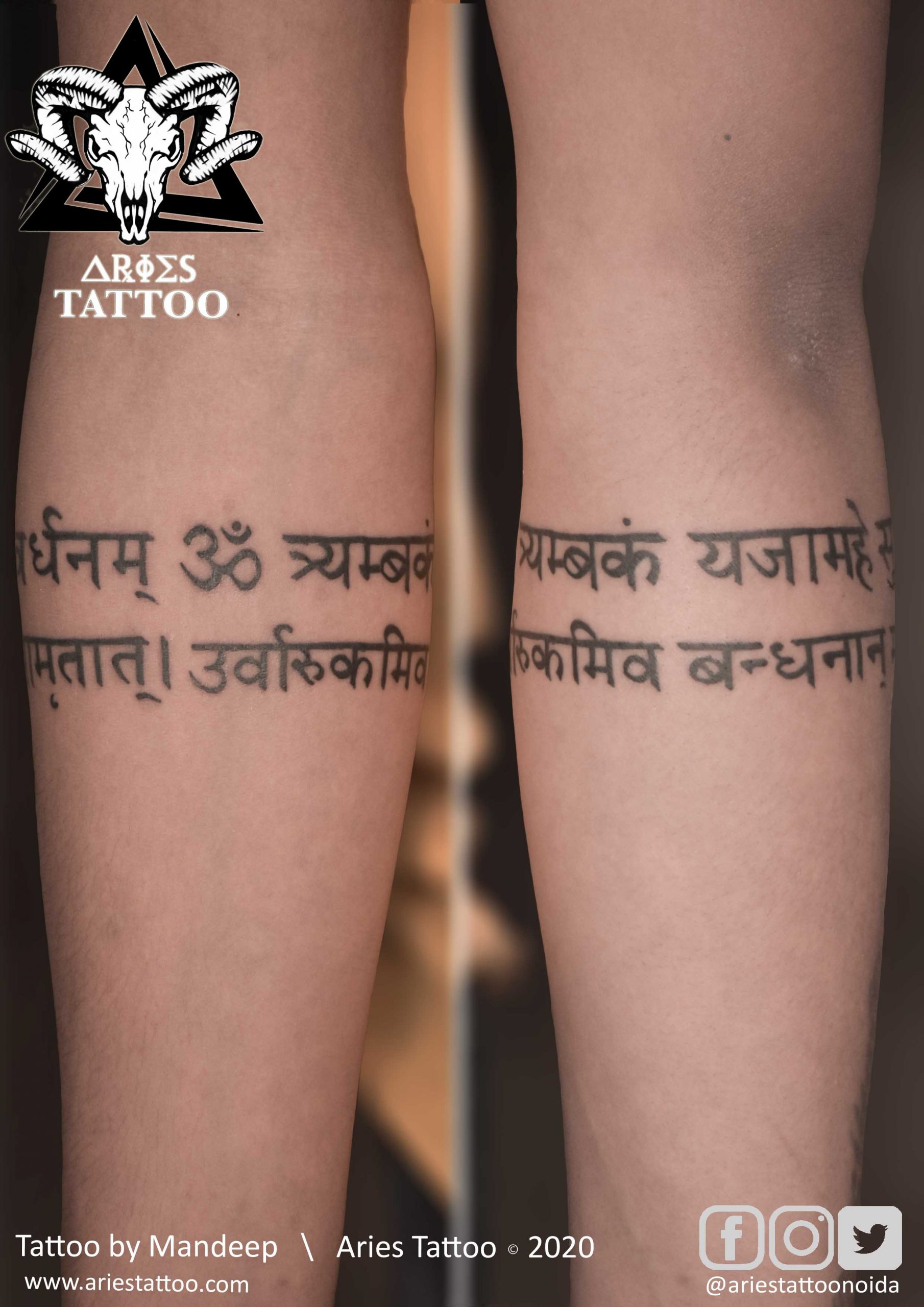 maha mritunjay mantra tattoo_ayaan |Tattoo Shop and Studio In Noida