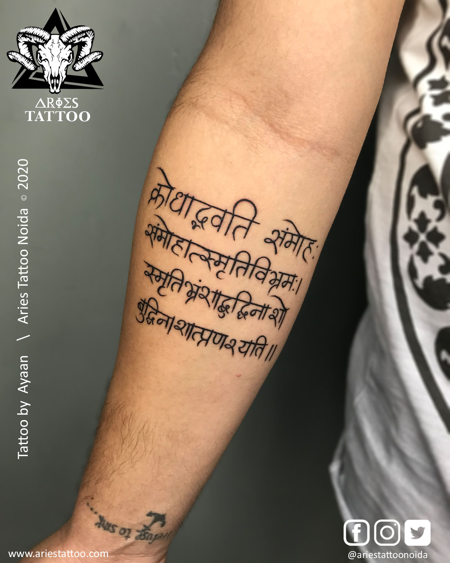 sanskrit shlok tattoo_ayaan_ariestattoonoida | |Aries Tattoo Noida | Tattoo Shop and Studio In Noida